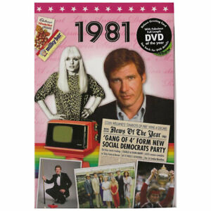 40th Ruby Wedding Anniversary gift ~ Reminisce 1981 with DVD and Greeting Card