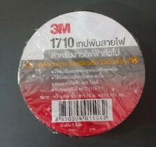 "3M 1710 Vinyl Electrical Tape Insulation Adhesive Tape 3/4"" in.x 10M Black 1 Pcs"