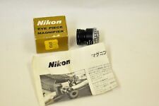 Nikon eye piece magnifier #2315 with instructions and box