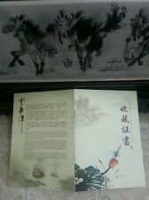 China Inner Painting of Eight Horses by famous Painter/Artist Chang Feng 1971