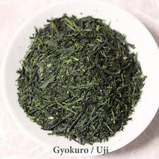 Gyokuro Fresh top High class Japanese green tea in Uji Kyoto 100g