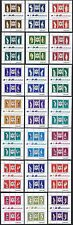 Royalty Stamp Collections & Mixtures