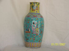 """Large"" Antique Chinese Qing Dy Famille Rose Temple Vase"