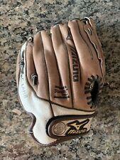 Mizuno Youth Baseball Glove Mitt