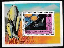 Ivory Coast 1981 SC# 589 MNH Mint/Never Hinged CTO