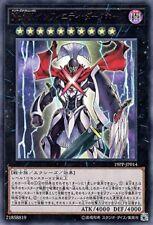 Yu-Gi-Oh Number XX: Infinity Dark Utopic 19PP-JP014 Ultra Rare Japanese Yugioh