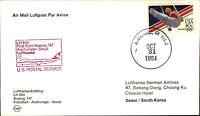 LUFTHANSA Erstflug Boeing 747 LH 654 ANCHORAGE-SEOUL 1st Flight Cover Jahr 1984