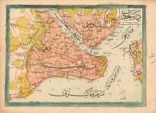 1909 Ottoman Turkish Mehmet EsÃßref Map of Istanbul