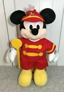 """💜 Build A Bear Disney 90 Years Mickey Mouse 16"""" w/ New Band Leader Uniform 💜"""
