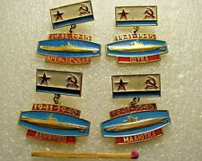 set of badge Submarines of the Navy of the USSR WW2