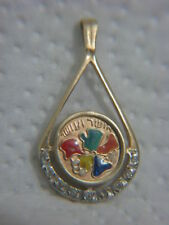 Happiness and Wealth Amulet Prayer 18k Gold Enamel Medal Pendant Israel Judaica