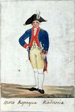 Russian army cadet 1793 empire soldat russie 7x5 pouces imprimer