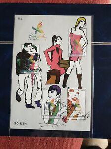 Bangkok Fashion City Thailand 2004 Souvenir Sheet MNH