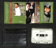 Hong Kong Andy Lau 劉德華 刘德华 爱的空间 1992 Mega Rare Singapore Cassette CS1891
