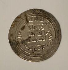 Islamic Extremely Rare Silver Dirham Umayyad Al-Hakam ibn Abi al-As Wasit 84 AH