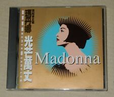Madonna Ray Of Light Taiwan Promo 9Trks Remixes Unplayed Sampler CD RARE