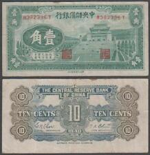 China - Central Reserve Bank, 10 Cents = 1 Chiao, 1940, VF+, P-J3