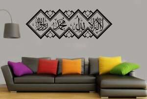 Kalima Islamic Wall Art Sticker La ilaha illallah Calligraphy Vinyl Decals K9