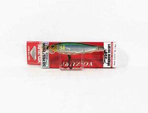 Yo Zuri Duel 3DS Minnow 70 mm Suspend Lure F1135-HHAY (8601)