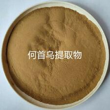 100% Natural Prepared Fo-Ti He Shou Wu Extract 10:1 Powder, High Quality Herbal