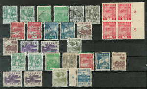 Japanese WWII Occ. in Straits Settlements 1943 Local Motifs #4601