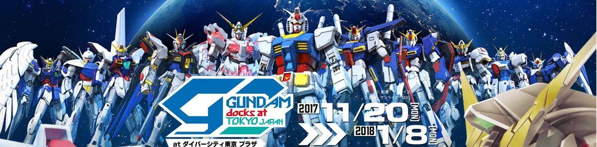 gundam-culture-japan