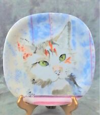 1985 Collection Coeur Minou-Ettes By C. Pradalie Collectible Cat Plate