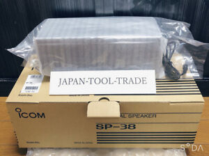 Icom SP-38 SP 38 5W High Quality External Speaker  for IC-7300 IC-9700 NEW