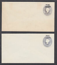 Ceylon H&G B16, B16a, mint. 1886 5c on 4c gray QV envelope, 2 different
