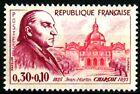 France 1960 Yvert n° 1260 neuf ** 1er choix