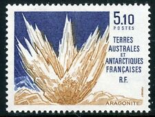 TIMBRE T.A.A.F. / TERRES AUSTRALES NEUF  N° 153 ** RICHESSES MINERALES