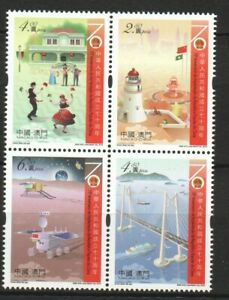 MACAU CHINA 2019 70TH ANNIVERSARY OF THE FOUNDING OF PRC BLK OF 4 STAMPS IN MINT
