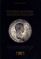 Alexander Auction 2012.#19. Collectable Coins of Imperial Russia.HARDBOUND