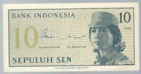 Banknote Indonesien / Indonesia - 10 Sen - 1964 - unc