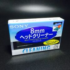 SONY DV Video Head Cleaner Cassette Tape Cleaning Hi8 Digital 8 mm Brand New