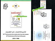 2018- Tunisia- 50th anniversary of the court of Accounts- FDC+ Flyer+ 1v MNH**