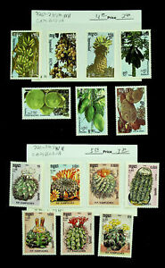 CAMBODIA CACTUS PLANTS FLOWERS FRUITS 14v MNH STAMPS