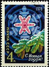 Russia Space Soviet Spy Sattelite Molnia 1 1978