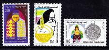 Tunesia 1981 MNH 3v, Jewllery, Ornaments, Gold, Silver,
