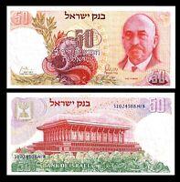 Israel 50 Lirot 1968 ( VF) CRISP Chaim Weizmann Banknote Black P #36