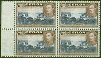 Ceylon 1938 1R Blue-Violet & Chocolate SG395 Fine MNH Block of 4