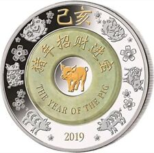 2019 2000 Kip Lao Laos PIG Jade Lunar Year Coin.