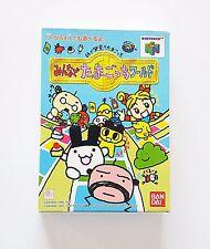 Game / Juego 64 de Hakken Minna de Tamagotchi World Nintendo 64 NTSC (Jap) (N64)