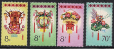 China  1985  Sc #1969-72  MNH  (2-4627)