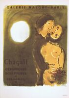 Marc Chagall Galerie Maeght Paris Poster Lithograph 10'' x 14'' 1966 Platesigned