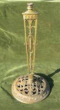 New listing Vintage Antique Art Nouveau Deco Iron Brass Oscar Bach Style Lamp