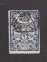 Saudi Arabia stamp #43, MHOG, VVF, 1925, SCV $85.00