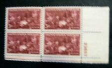 #949 Doctors Issue plate block of 4, mint Nhog, pick plate #/location