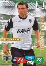 083 PAVEL MAMAEV RUSSIA # FK.KRASNODAR CARD ADRENALYN PANINI 2014