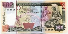 Banco Central de Sri-Lanka Billete De 500 rupias 2004